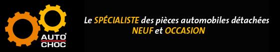 Pièces détachées pour Opel Astra chez autochoc.fr